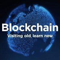 ブロックチェーンは「温故知新」