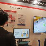 メガバンクが踏み出したフィンテックはじめの一歩 CEATEC JAPAN 2017
