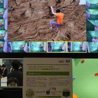 VRをより楽しむ工夫あれこれ CEATEC JAPAN 2017レポ