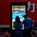 顔認証技術、もはや現実社会に着々と導入の中国