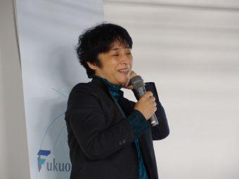 基調講演を行う日本銀行Fin Techセンター長の河合祐子氏(2017年10月3日撮影)