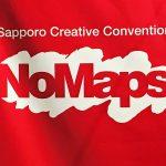 札幌「No Maps」はAI時代の開拓者を生み出せるか
