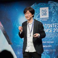 人間の能力を拡張する 暦本純一(東京大学大学院 情報学環 教授)The New Context Conference 2017基調講演