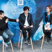 人間拡張と、新しい食品技術─我々が今なすべきことは?  The New Context Conference 2017