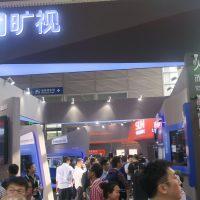プライバシー保護を乗り越える中国のセキュリティ施策