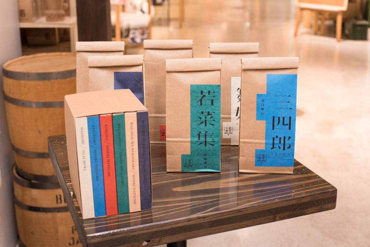 ブレンドコーヒー「飲める文庫」。手前は6作品ドリップバックセット