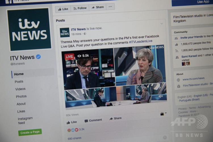 英ITVニュースのフェイスブック・ページ(2017年5月15日撮影)。(c)AFP PHOTO / Daniel LEAL-OLIVAS