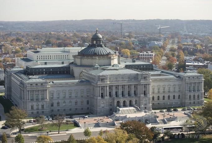 米首都ワシントンにある議会図書館(2016年11月15日撮影)。(c)AFP PHOTO / SAUL LOEB