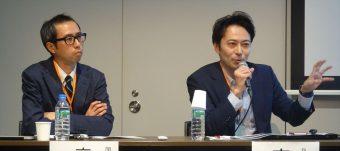 宮村和谷・PwCあらた監査法人パートナー(右)と高木聡一郎・国際大学GLOCOM主幹研究員