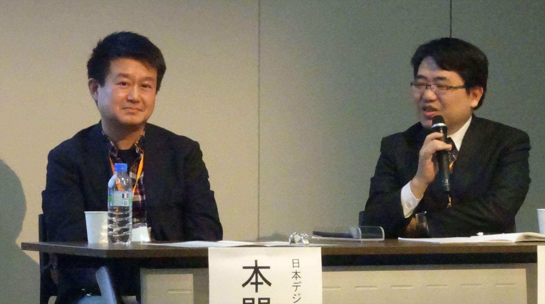 岩下直行・京都大学教授(右)と本間善実・日本デジタルマネー協会代表理事
