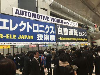 会場と同時に長蛇の列ができたオートモーティブワールド2018