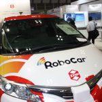 はじめての「自動運転EXPO」が開催