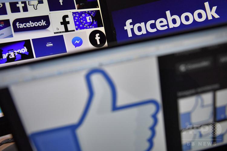 フェイスブックのロゴ(2017年11月20日撮影)。(c)AFP PHOTO / LOIC VENANCE
