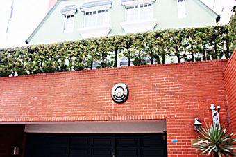 東京・神宮前にあるエストニア大使館