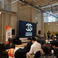 日本のものづくりベンチャー支援は「オールジャパン」的発想ではなく「グローバル」な視点で