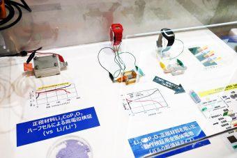 チップ型全固体電池の製造過程イメージ