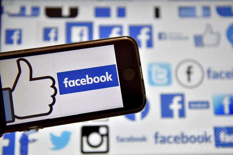 フェイスブックのロゴ(2016年12月28日撮影)。(c)AFP/LOIC VENANCE