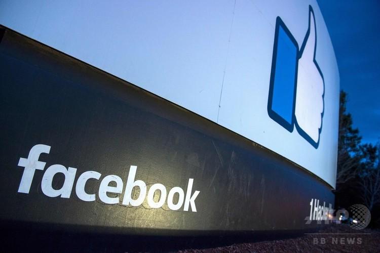 米カリフォルニア州メンロパークのフェイスブック本社入り口に掲げられた同社のロゴ(2018年3月21日撮影)。(c)AFP PHOTO / JOSH EDELSON