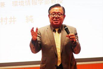 審査委員長の村井純慶應義塾大学大学院教授