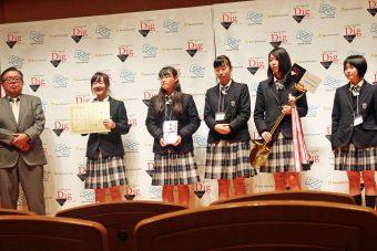 グランプリを受賞した富山国際大附属高校