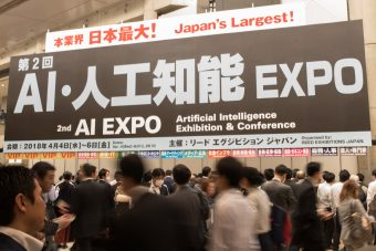 AI関連のサービスや製品を扱う約300社が出展した「第2回AI・人工知能EXPO」