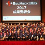 開発者は小学生だった!関係者もびっくりSecHack365成果発表