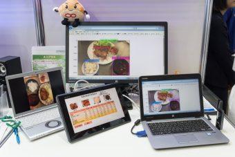 展示されていた「食事記録・栄養成分分析システム」