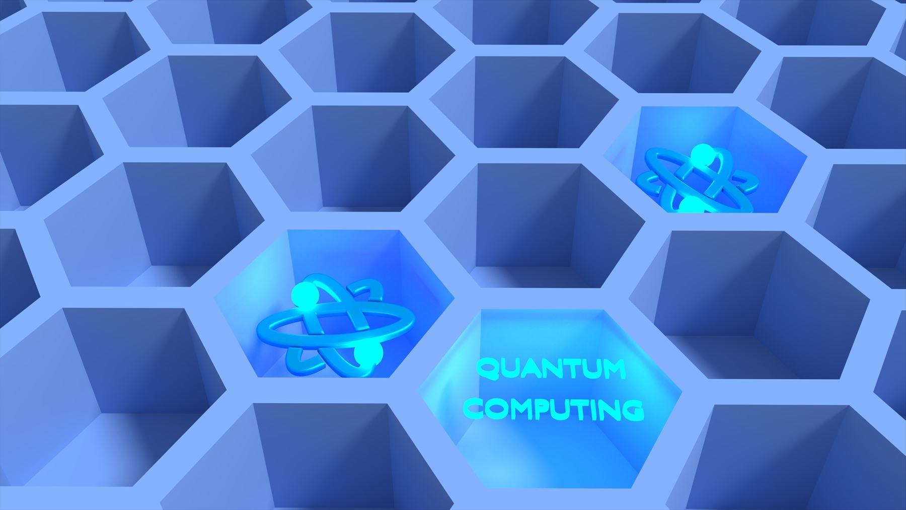 """量子コンピューターは""""夢のコンピューター""""(c)beebright- Fotolia.com"""