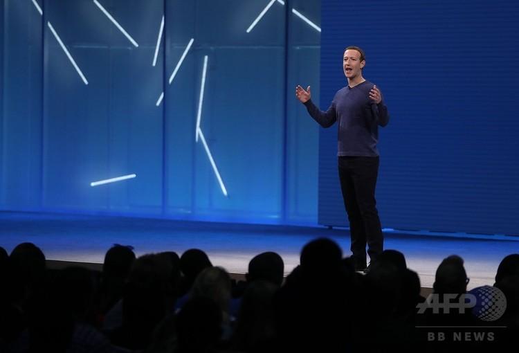 米カリフォルニア州サンノゼで開かれたフェイスブックの開発者会議「F8」で登壇した同社のマーク・ザッカーバーグCEO(2018年5月1日撮影)。(c)Justin Sullivan/Getty Images/AFP
