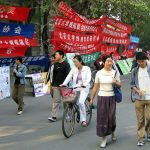 ブロックチェーンで検閲回避、中国「#MeToo」 北京大セクハラ問題