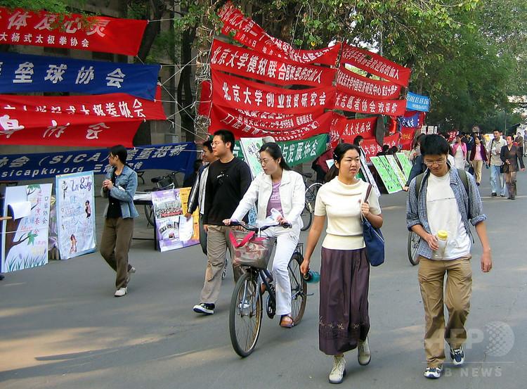 北京大学構内を歩く学生(2004年9月29日撮影、資料写真)。(c)AFP PHOTO / ROBERT SAIGET
