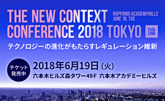 THE NEW CONTEXT CONFERENCE 2018 TOKYO