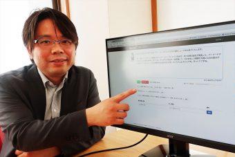 SNS速報サービスSpecteeの画面を説明する村上氏