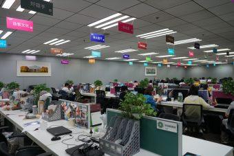 清華大学サイエンスパークのインキュベーション施設「タススター」の共有オフィ