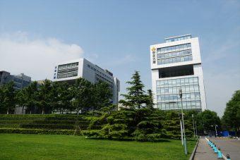 清華大学サイエンスパーク
