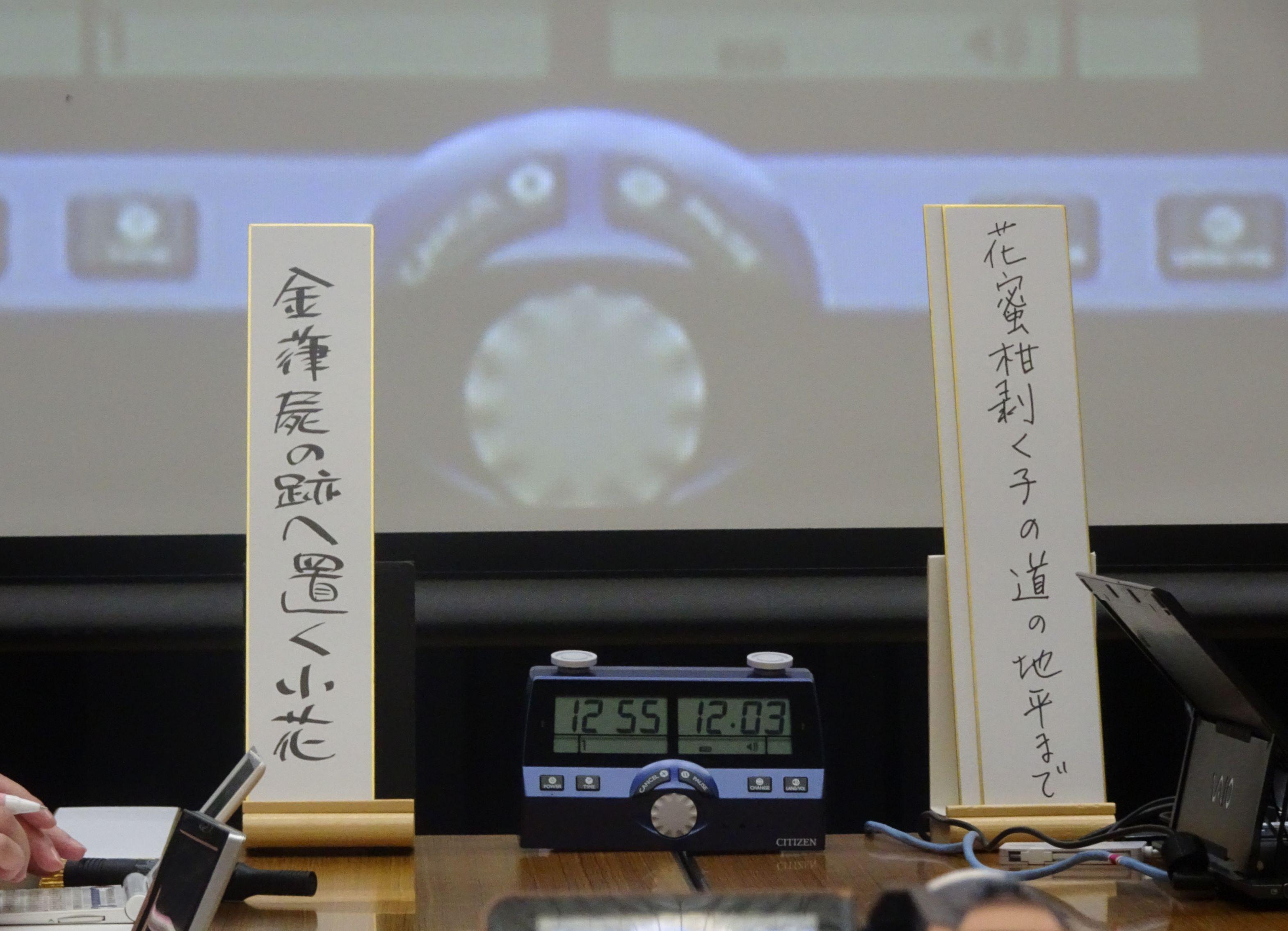7月にあった「AIのMIRAI、俳句の未来ー俳句対局@in北海道大学ー」