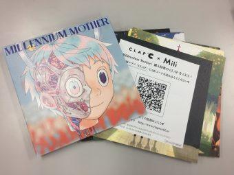QRコードが同封されたMili」の3rdアルバム「Millennium Mother」