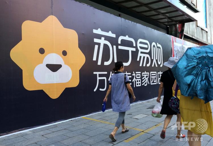 蘇寧グループのEコマースを提供する蘇寧易購の広告(2017年8月9日撮影、資料写真)。(c)CNS/周建平