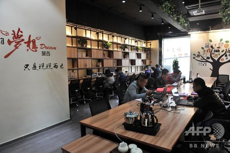 中国国内で運営されているシェアオフィス(2016年10月28日撮影、資料写真)。(c)CNS/許文豪