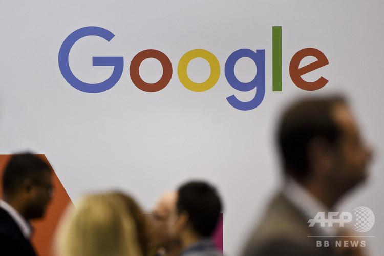 インターネット検索最大手の米グーグルのロゴ(2017年11月8日撮影)。(c)AFP PHOTO / PATRICIA DE MELO MOREIRA