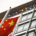 グーグル従業員1400人、中国の検閲向け検索エンジン開発に抗議署名