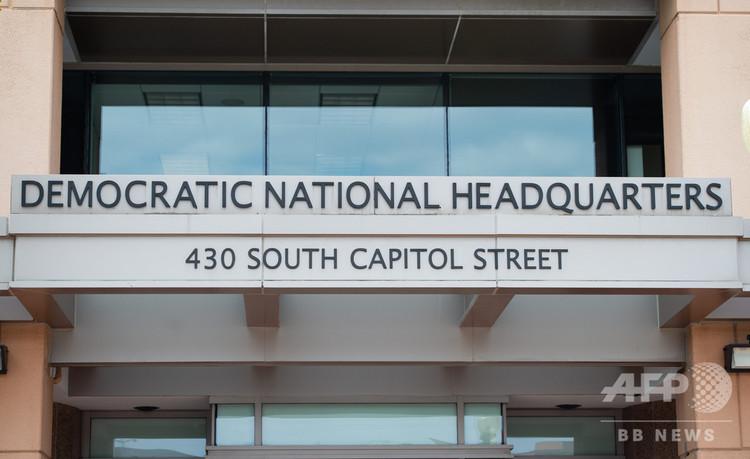 米首都ワシントンにある民主党全国委員会の本部(2018年8月22日撮影)。(c)AFP PHOTO / SAUL LOEB