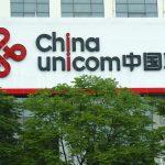 中国聯通とアリババが合弁設立 国内インフラ網と最先端技術の融合