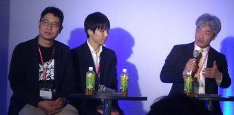 ISTの植松千春氏(左)、小林徹氏(中央)、北海道大学の鈴木一人教授