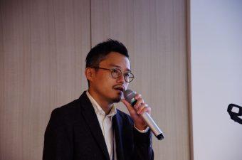 講演を行ったデジタルガレージの渡邉太郎