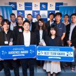 北海道のスタートアップエコシステム充実のためのあれこれ〜「Open Network Lab HOKKAIDO」のデモデーが開催〜