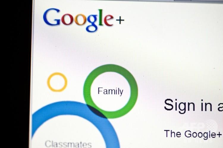 「グーグルプラス」のサインイン画面(2011年8月6日撮影、資料写真)。(c)AFP PHOTO / NICHOLAS KAMM