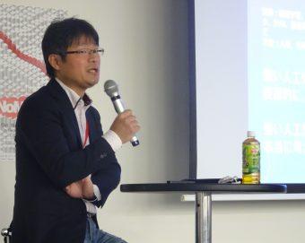 俳句やファッション分野のAIを研究開発している北海道大学の川村教授