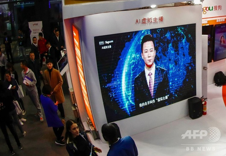 中国・浙江省で開催された世界インターネット大会で自己紹介する新華社のAIキャスター(2018年11月7日撮影)。(c)STR / AFP
