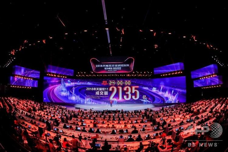 最終成約額は2135億元(2018年11月12日撮影、アリババ提供)。(c)CNS